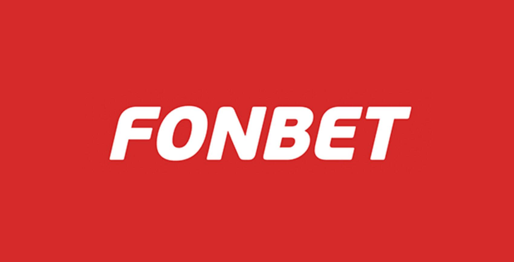 fonbet cyp freebets bonus