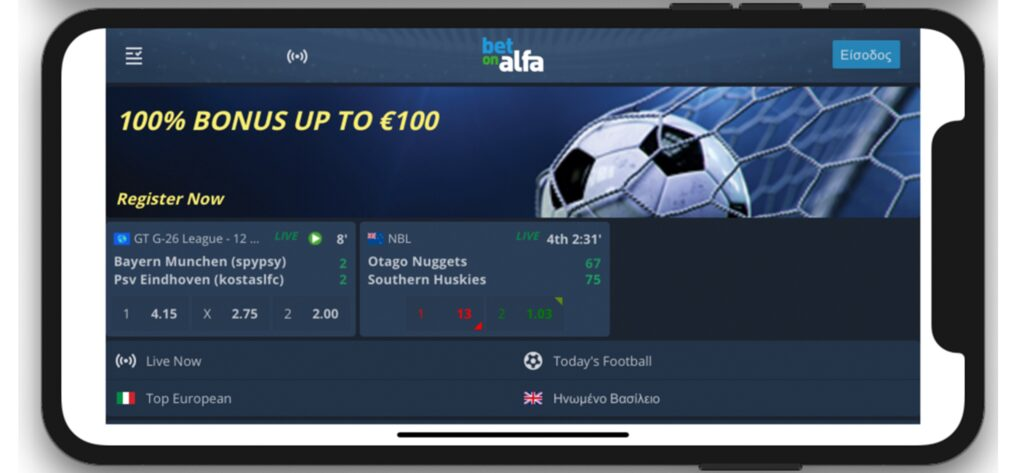 bet on alfa app mobile android ios apk